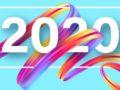 12 rezolutii pentru fiecare luna a anului 2020